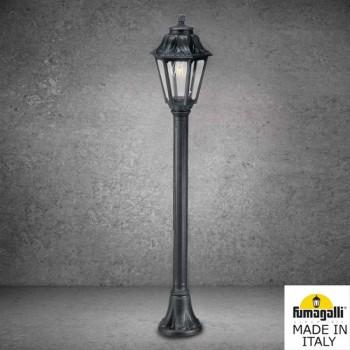 LED градински стълб MIZAR/ANNA E27 H1100