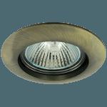 Луна алуминиева стационарна HL107