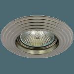 Луна алуминиева стационарна HL702